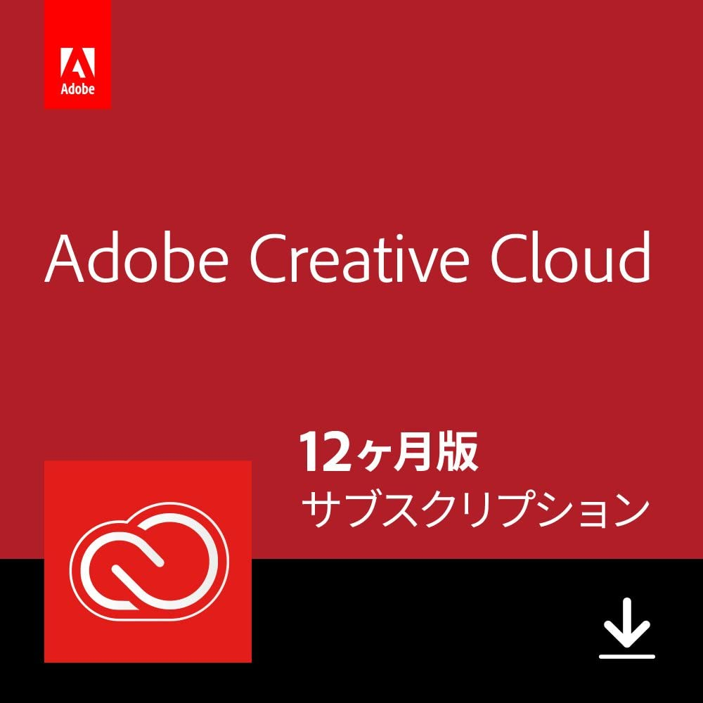 Adobe Creative Cloud コンプリート|12ヶ月版|Windows/Mac対応|オンラインコード版