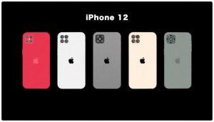 「5G」対応の次期iPhone12(仮)量産延期