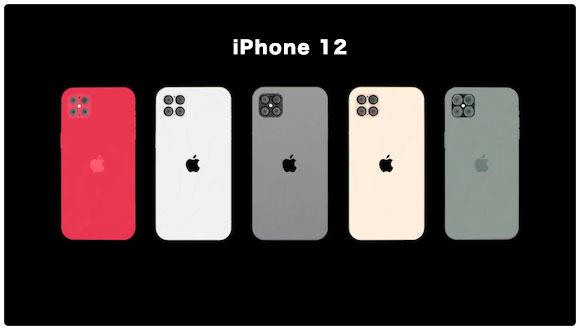 iPhone12 の価格(予想)が判明、各種仕様も