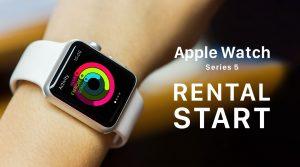 レンタル Apple Watch Series5