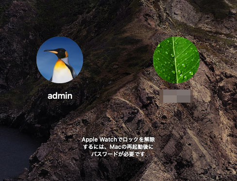 macOS トラブル対応用の管理者権限アカウント
