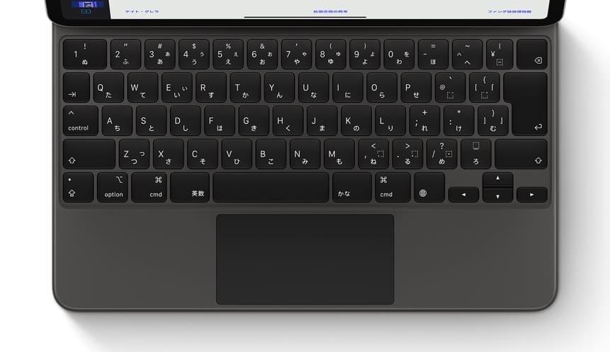 Apple iPad トラックパッドのヌルヌルをキビキビに変更