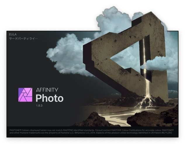 Adobe Photoshopの代替えアプリ-Affinity Photoを試してみた
