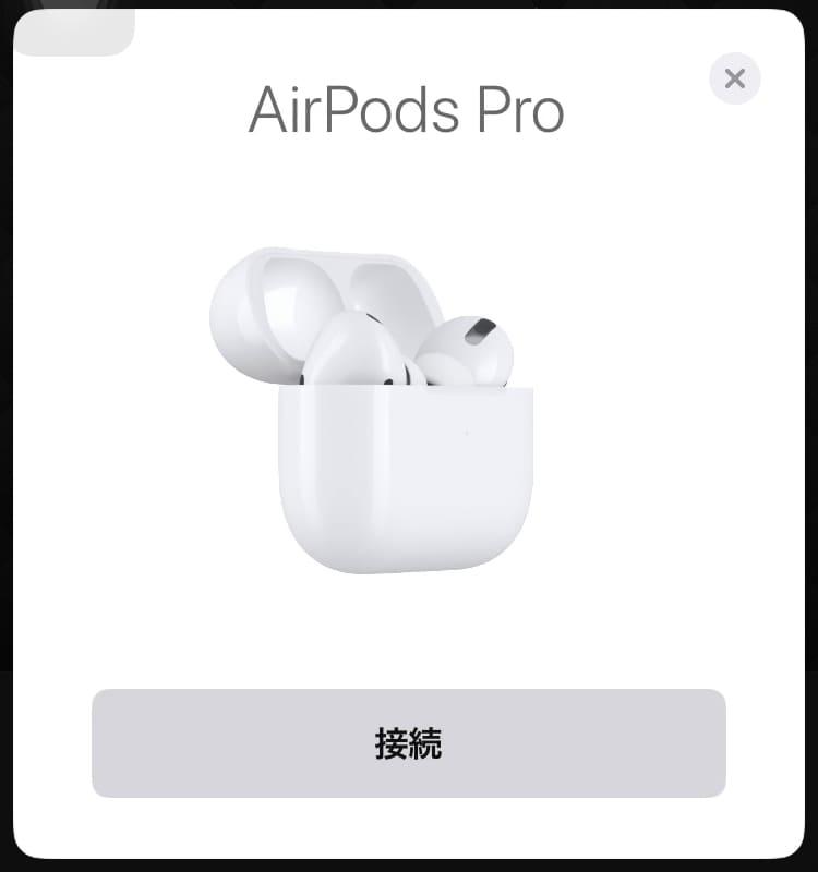 偽物 Airpods pro