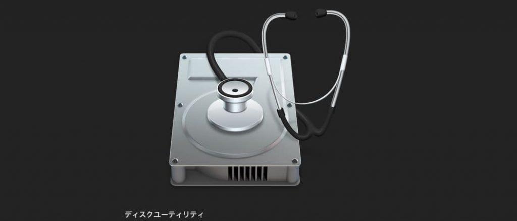 Macに最適な外付けストレージ(SSD)のフォーマットを比較検証