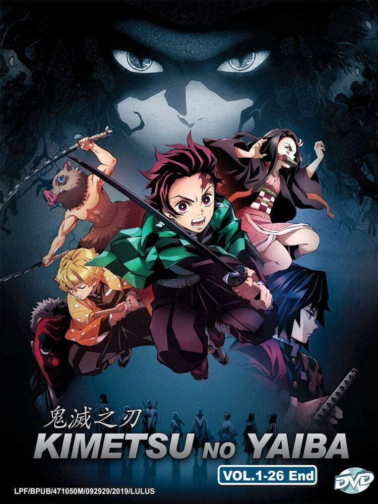 鬼滅の刃 海外輸入版DVD販売で逮捕 1000万円以上を売り上げ