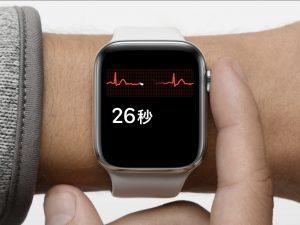 Apple Watch ECG機能の設定が可能? ヘルスケアアプリ-心電図(ECG)日本語対応済み