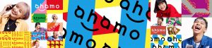 docomo 新料金プラン「ahamo(アハモ)」を発表 月額2980円(税別) 他キャリアとの比較 先行予約特典