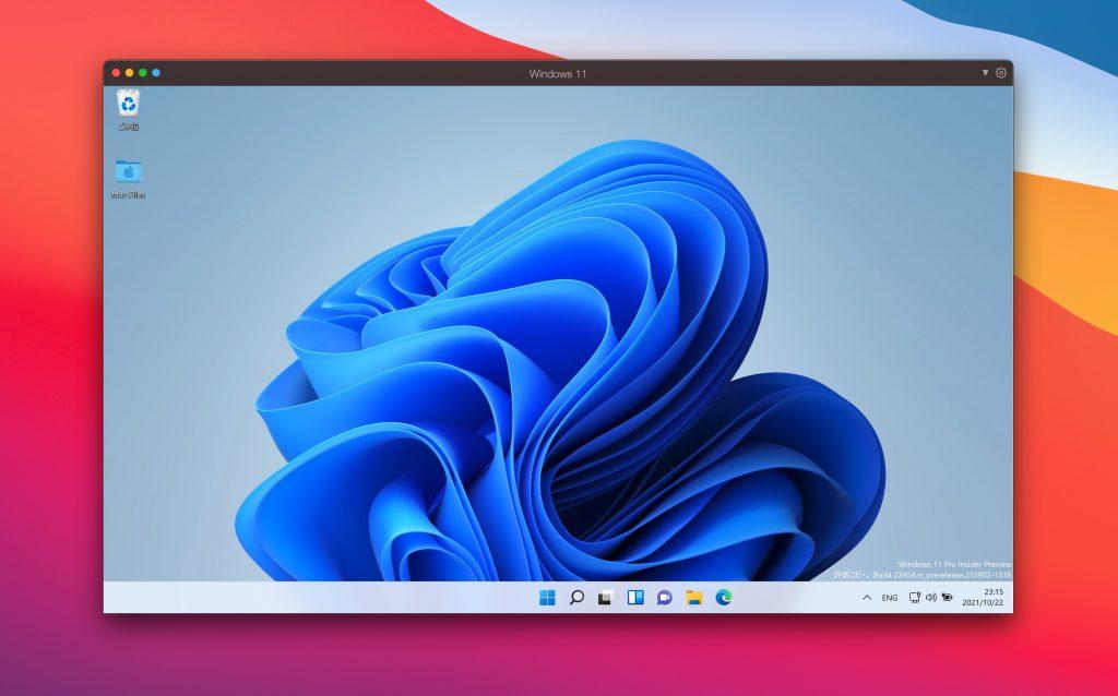 Parallels Desktop を利用してWindows 11 を M1 MacBook で利用する